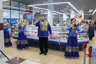 Торжественное открытие второго фирменного рыбного магазина «Русский невод»